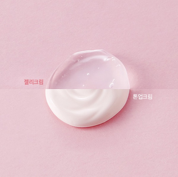 Kem Dưỡng Nâng Tông Da Innisfree Jeju Cherry Blossom Tone Up Cream 50ml