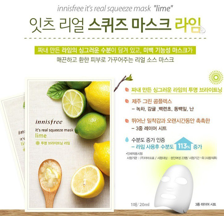 Mặt Nạ Giấy Innisfree Gói It's Real Squeeze Lime