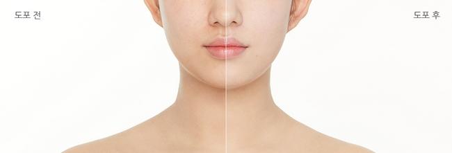 Kem Chống Nắng Dành Cho Da Dầu Và Nhạy CảmInnisfree Tone Up No Sebum Sunscreen SPF35PA+++