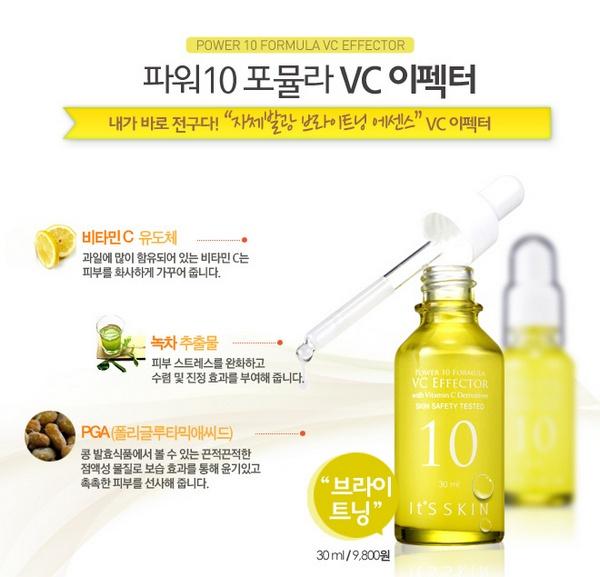 Tinh Chất Sáng Da Và Se Khít Lỗ Chân Lông It's Skin Power 10 Formula VC Effector