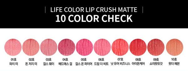 Son Kem Siêu Lì Mềm Mịn It's Skin Lip Crush Matte Life Color