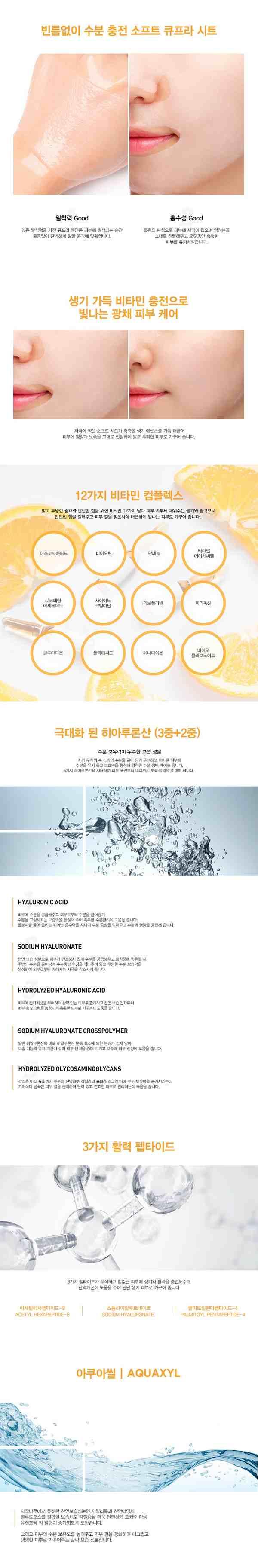Mặt Nạ Cấp Nước Nhanh Chóng Cho Da JM Solution Water Luminous S.O.S Ampoule Vita Mask
