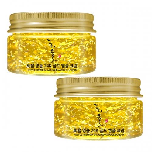 Mua Kem Dưỡng Tinh Thể Vàng 24K Lebelage Heeyul Premium ...