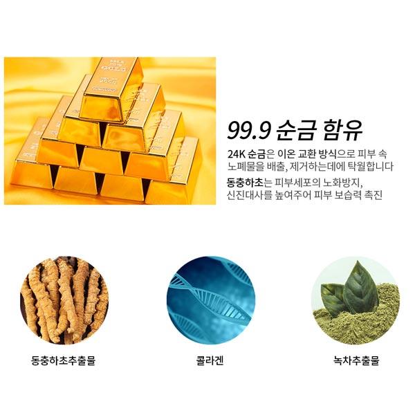 Thành phần Mặt Nạ Tinh Chất Vàng LEBELAGE Heeyul Premium 24k Gold Essence Mask Pack 25g (Miếng Lẻ)