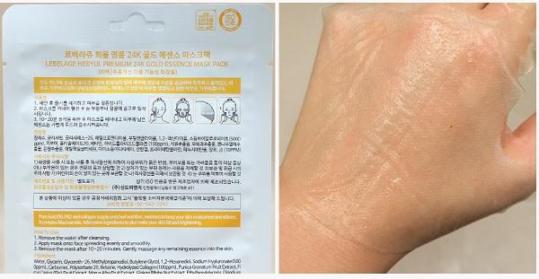 Công dụng Mặt Nạ Tinh Chất Vàng LEBELAGE Heeyul Premium 24k Gold Essence Mask Pack 25g (Miếng Lẻ)