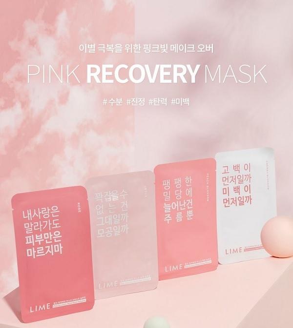 Bộ Mặt Nạ Dưỡng Ẩm Chiết Xuất Hoa Hồng Lime Pink Recovery Mask