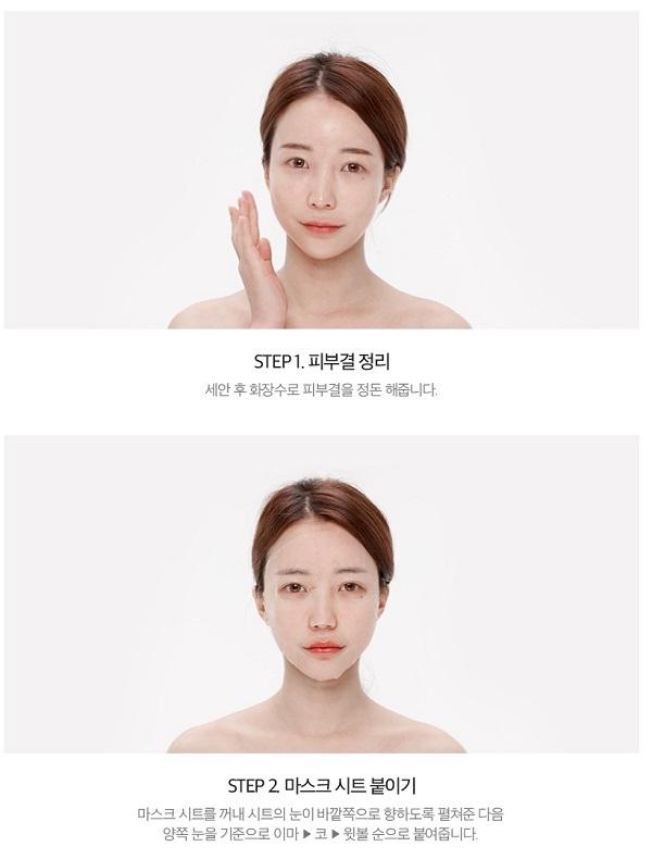Hướng dẫn sửa dụng Mặt Nạ Dưỡng Ẩm Chiết Xuất Hoa Hồng Lime Pink Recovery Mask Moist Solution 25ml