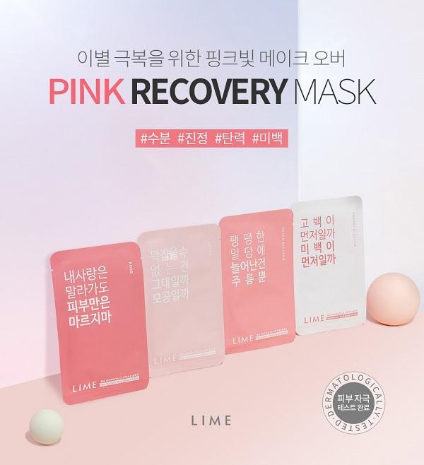 Bộ Mặt Nạ Dưỡng Săn Chắc Da Chiết Xuất Hoa Đào Lime Pink Recovery Mask Firming Solution 25ml