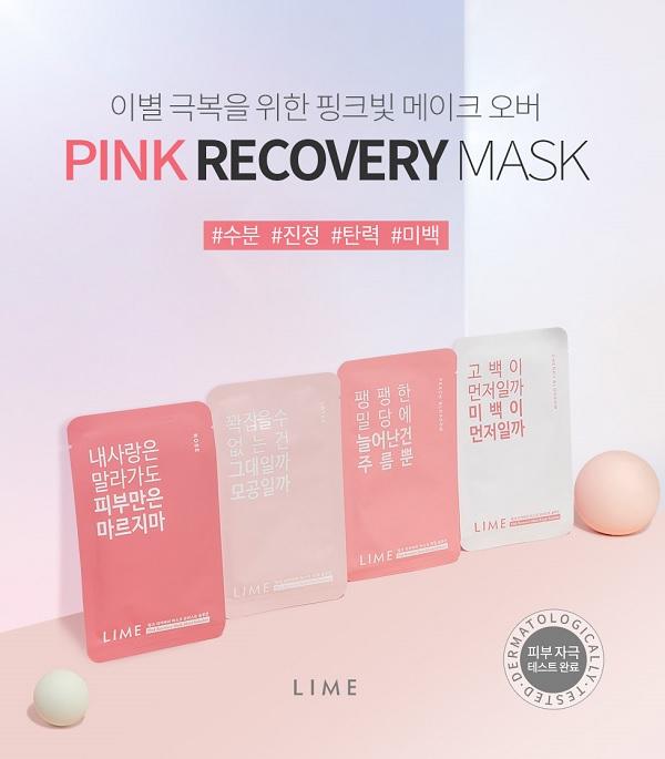 Bộ Mặt Nạ Dưỡng Sáng Da Chiết Xuất Hoa Anh Đào Lime Pink Recovery Mask Bright Solution 25ml