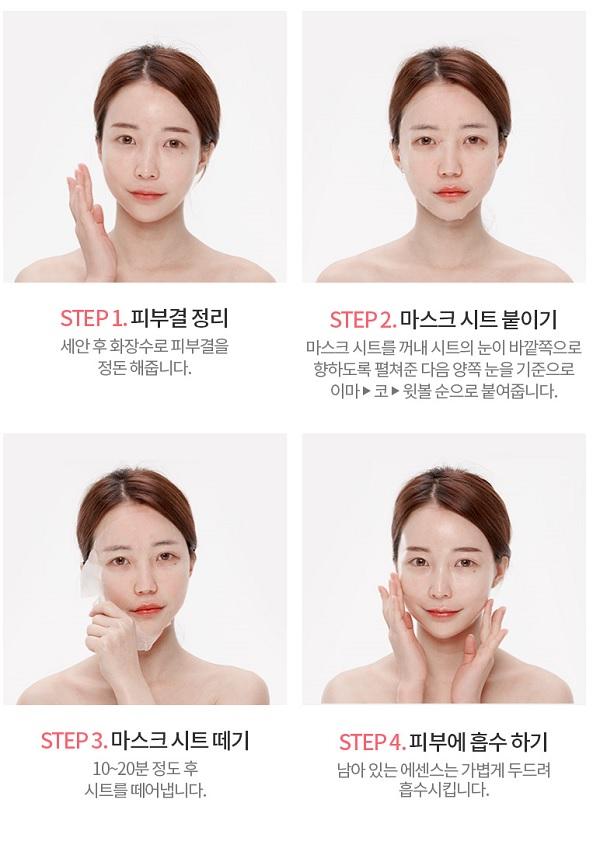 Hướng dẫn sử dụng Mặt Nạ Dưỡng Sáng Da Chiết Xuất Hoa Anh Đào Lime Pink Recovery Mask Bright Solution 25ml