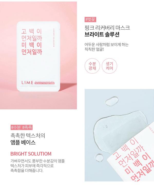 Công dụng Mặt Nạ Dưỡng Sáng Da Chiết Xuất Hoa Anh Đào Lime Pink Recovery Mask Bright Solution 25ml