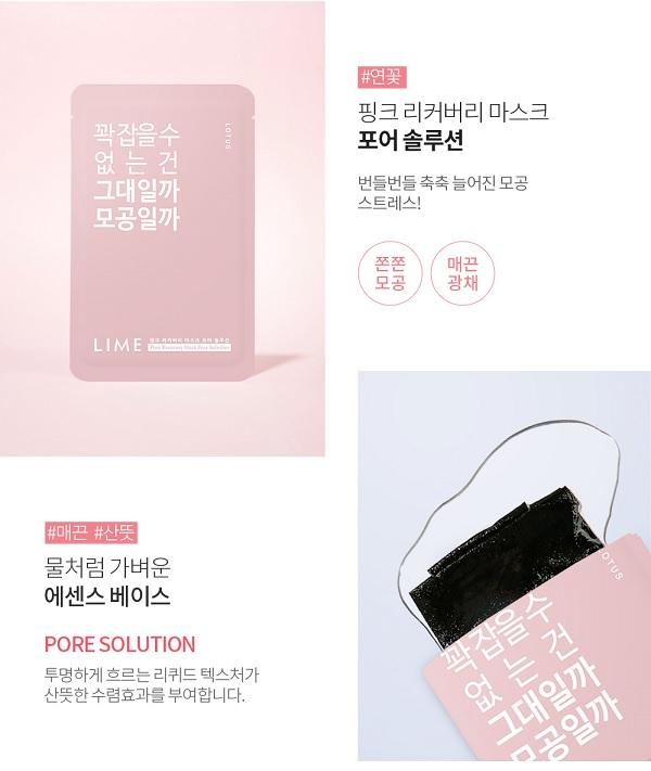 Công dụng Mặt Nạ Hoa Sen Se Khít Lỗ Chân Lông Lime Pink Recovery Mask Pore Solution 23ml