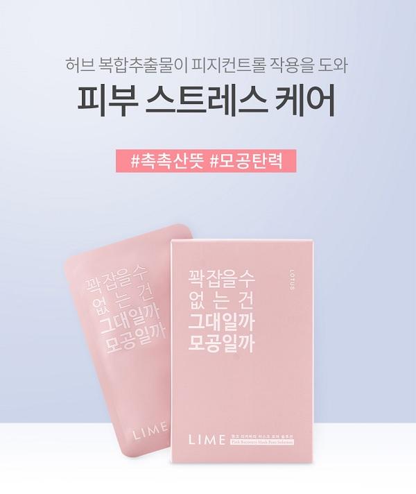 Hộp Mặt Nạ Hoa Sen Se Khít Lỗ Chân Lông Lime Pink Recovery Mask Pore Solution 23ml