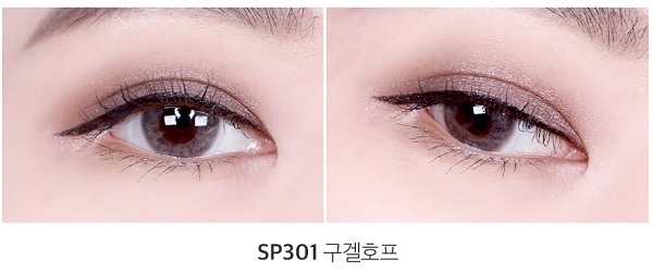 Bảng màu phấn mắt Lime Color & Eyes Single Shadow 1.4g