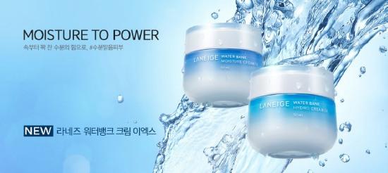 Kem Dưỡng Ẩm Sâu Cho Da Dầu Laneige Water Bank Hydro Cream EX 50ml