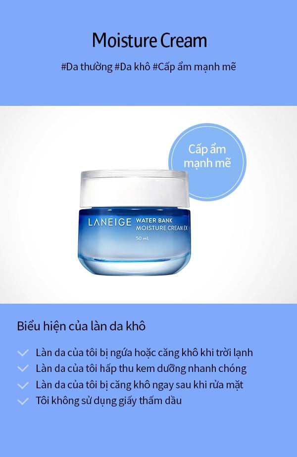 Công dụng Kem Dưỡng Ẩm Chuyên Sâu Laneige Water Bank Moisture Cream EX 50ml