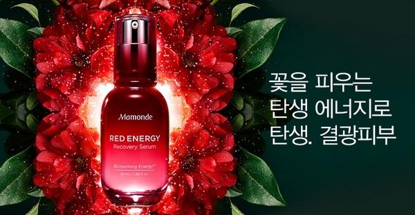 Tinh Chất Phục Hồi Da Hiệu Quả Mamonde Red Energy Recovery Serum 50ml