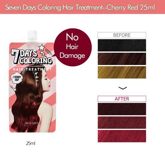 Cherry Red ( Đỏ Cherry )