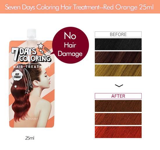 Red Orange (Đỏ Cam)