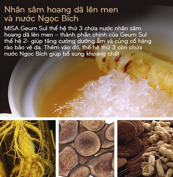 Thành phần Kem Dưỡng Ban Đêm Trắng Da Và Cải Thiện Nếp Nhăn Missha Misa Geum Sul Overnight Cream 80ml