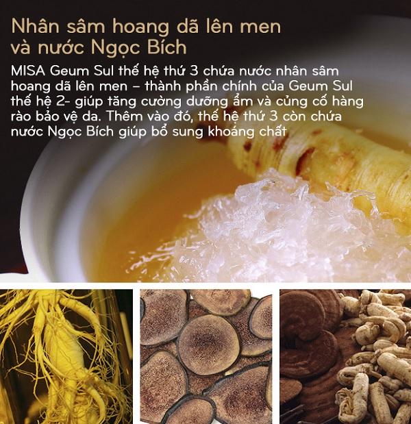 Thành phần Tinh Chất Dưỡng Da Săn Chắc, Sáng Mịn Missha Misa Geum Sul Rejuvenating Essence 40ml
