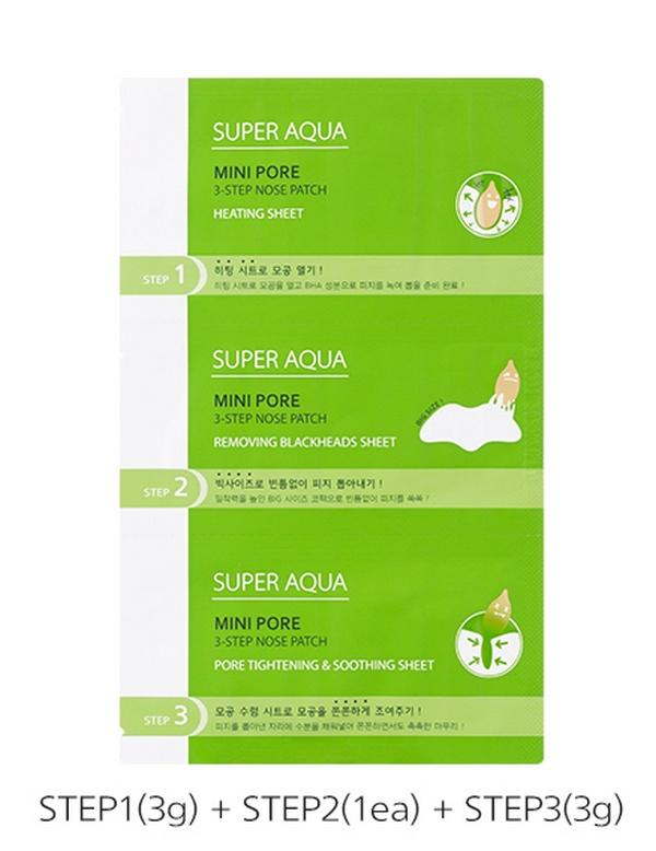 Miếng Lột Mụn Đầu Đen Se Khít Lỗ Chân Lông 3 Bước Missha Super Aqua Mini Pore 3 Step Nose Patch