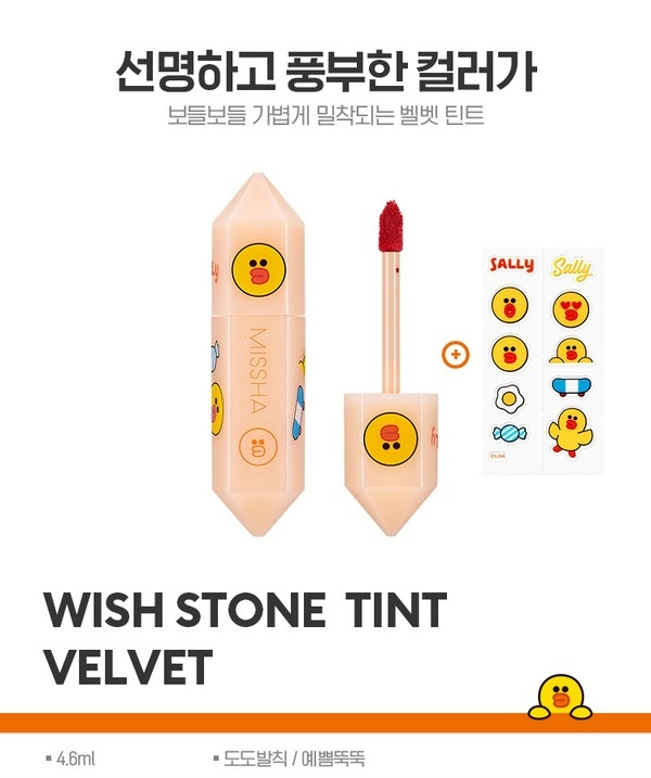 Son Tint Dạng Kem Mềm Mịn Misha Wish Stone Tint Velvet