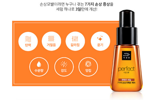 Serum-Duong-Toc-Mise-En-Scene-Perfect-Repair-Hair-70ml2