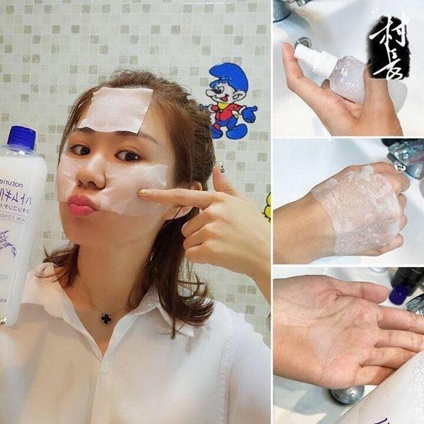 lotion-duong-da-da-nang-naturie-hatomugi-skin-conditioner