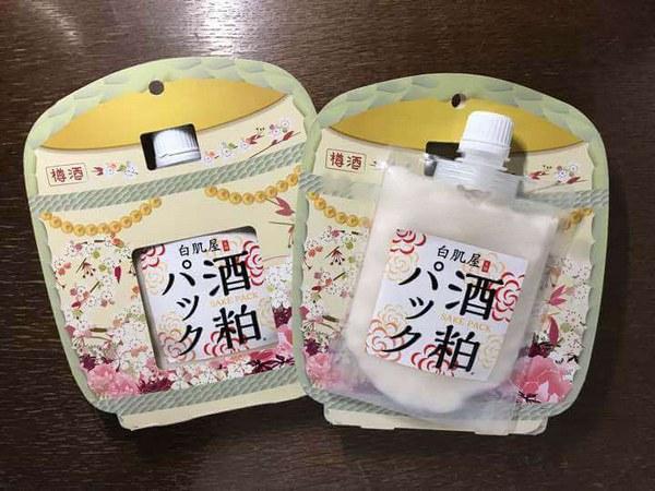 Mặt Nạ Bã Rượu Ủ Trắng Da Sake Kasu Face Pack 120g