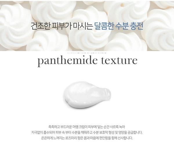 Kem Dưỡng Ẩm Và Dưỡng trắng Da Pestlo Panthemide Cream All Skin Types 15ml