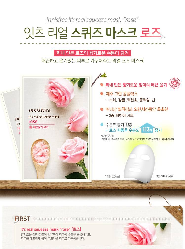 Mặt Nạ Giấy Innisfree Gói It's Real Squeeze Mask Rose