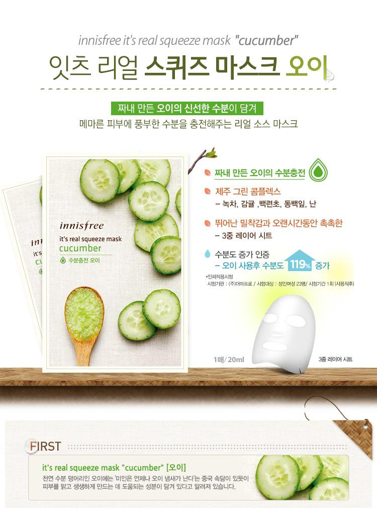 Mặt Nạ Giấy Innisfree Gói It's Real Squeeze Mask Cucumber