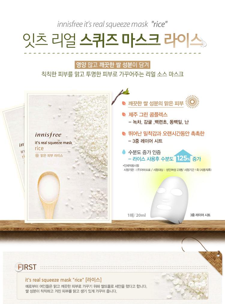 Mặt Nạ Giấy Innisfree Gói It's Real Squeeze Mask Rice