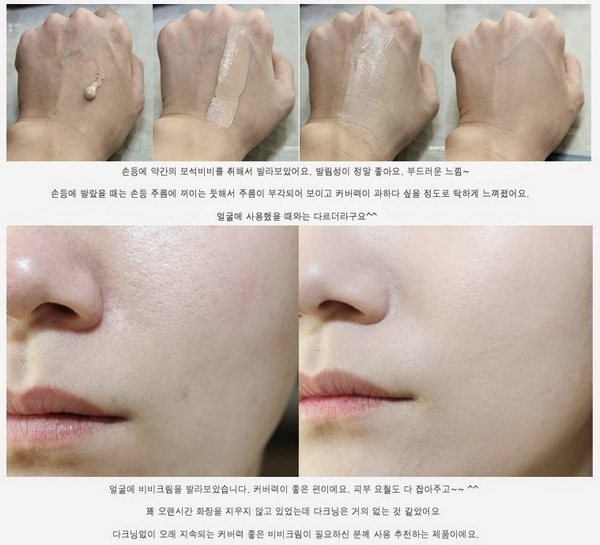 kem-trang-diem-chong-nang-sugao-air-fit-dd-cream-spf50