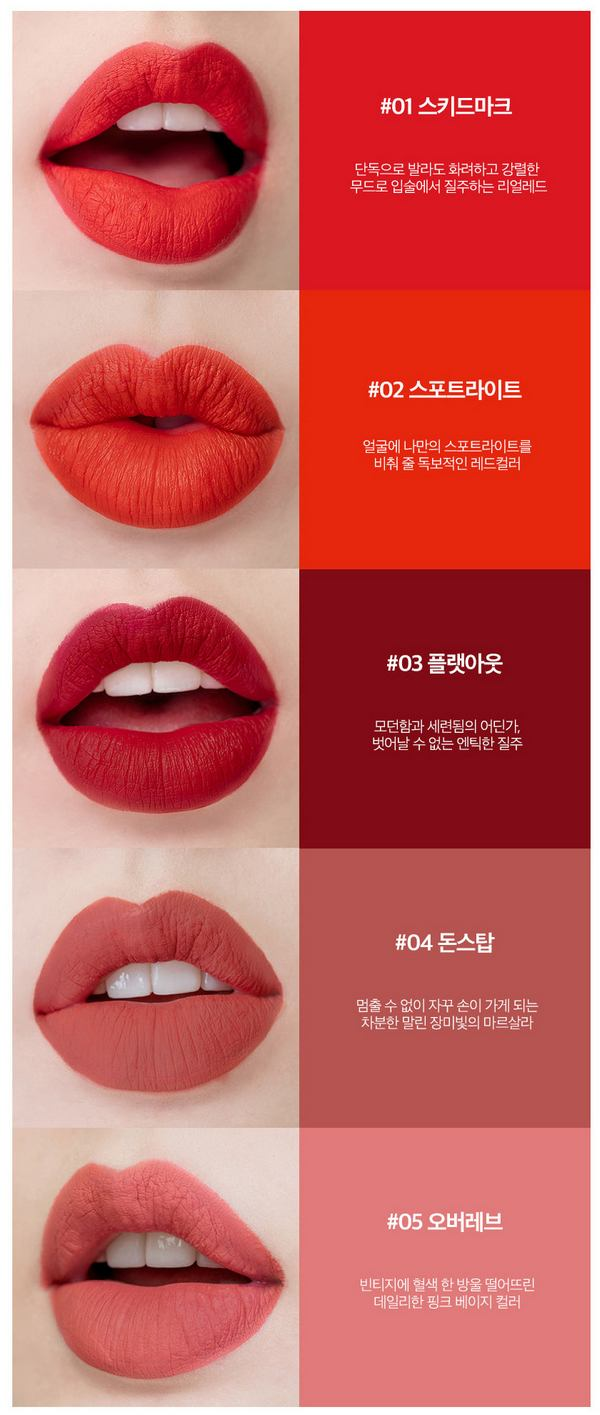 Son Kem Lì Quyến Rũ Romand Lip Driver On Your Lips