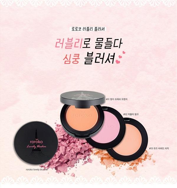 Phấn Má Hồng Phiên Bản Màu Hồng Baby Tự Nhiên Roroko Lovely Blusher Lovely Pink (Tông Màu #02)
