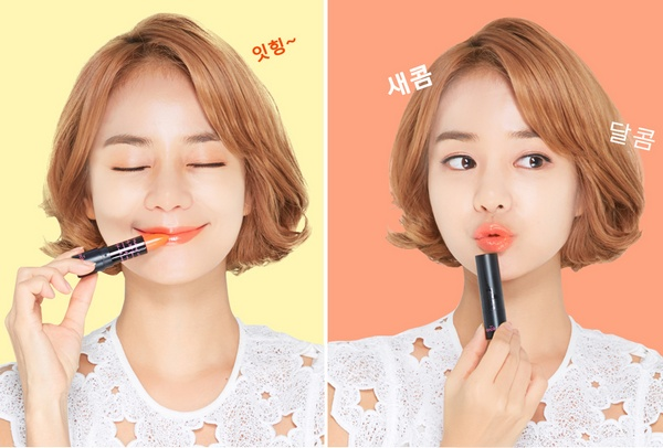 Son Thỏi Dưỡng Ẩm Lên Màu Tự Nhiên Roroko Holic Glossy Lip