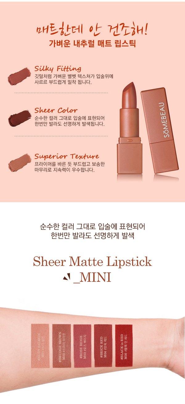 Set 5 Thỏi Son Lì Cho Mùa Thu Nồng Ấm Somebeau Sheer Matte Lipstick_MINI SET