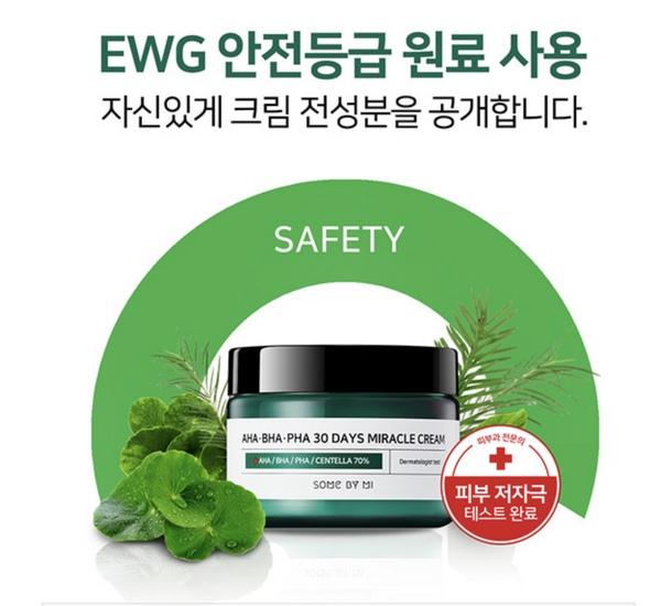 [HOT] Kem Dưỡng Trị Mụn Some By Mi AHA-BHA-PHA 30 Days Miracle Cream