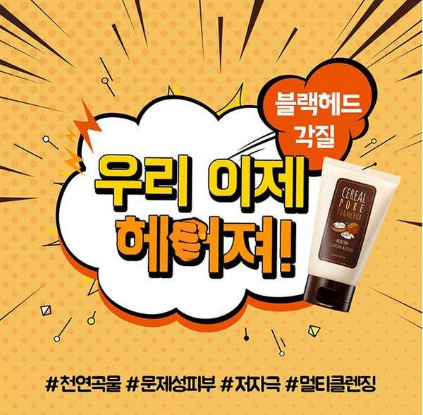 [HOT] Sữa Rửa Mặt Tẩy Da Chết Và Loại Bỏ Mụn Đầu Đen Some By Mi Creal Pore Foamcrub 100ml