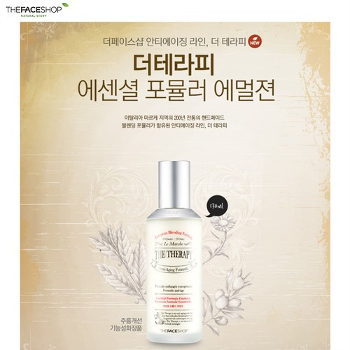 Sua-duong-am-chong-lao-hoa-the-face-shop-the-therapy-essential-formula-emulsion