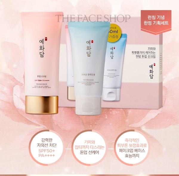 Kem Chống Nắng Lâu Trôi The Face Shop Yehwadam Tone Up Sun Cream SPF50+ PA+++ 50ml