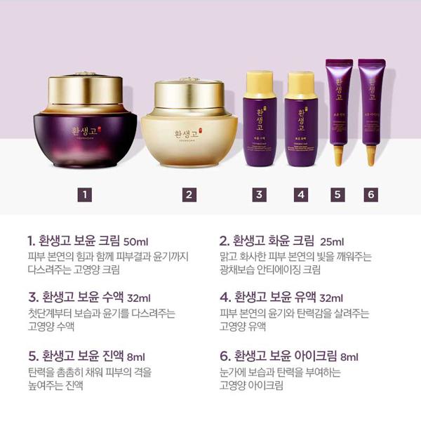 Bộ Dưỡng Trẻ Hóa Làn Da The Face Shop Hwansaenggo Cream Duo Set (6 Sản Phẩm)