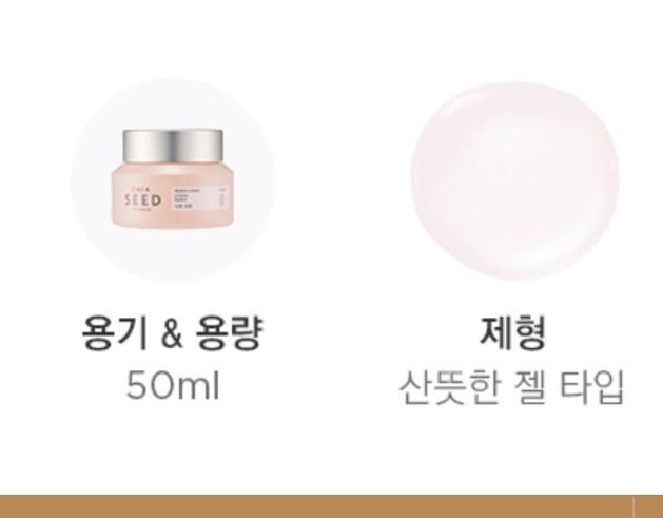 Kem Dưỡng Ẩm Trắng Mịn Da The Face Shop Chia Seed Advance Hydro Cream 50ml
