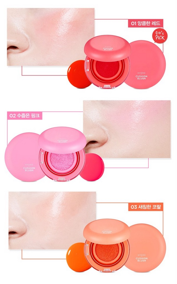 Má Hồng Dạng Nước The Face Shop Hydro Cushion Blush 6