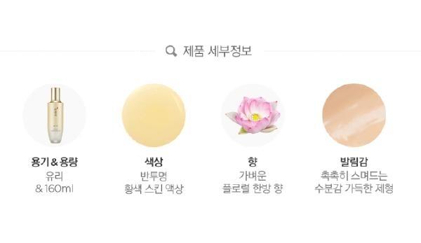 Nước Hoa Hồng Sáng Mịn Da The Face Shop Yehwadam Hwansaenggo Rejuvenating Radiance Toner 160ml