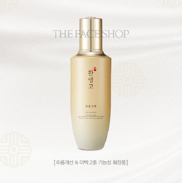 Sữa Dưỡng Sáng Mịn Da The Face Shop Yehwadam Hwansaenggo Rejuvenating Radiance Emulsion 140ml