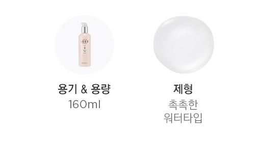 Nước Hoa Hồng Dưỡng Trắng Da The Face Shop Chia Seed Advanced Hydro Toner 160ml