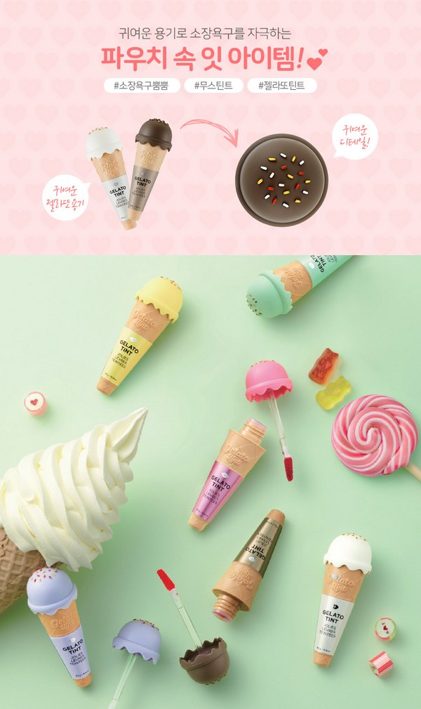 [HOT] Son Kem Ốc Quế The Face Shop Gelato Tint 4.2g